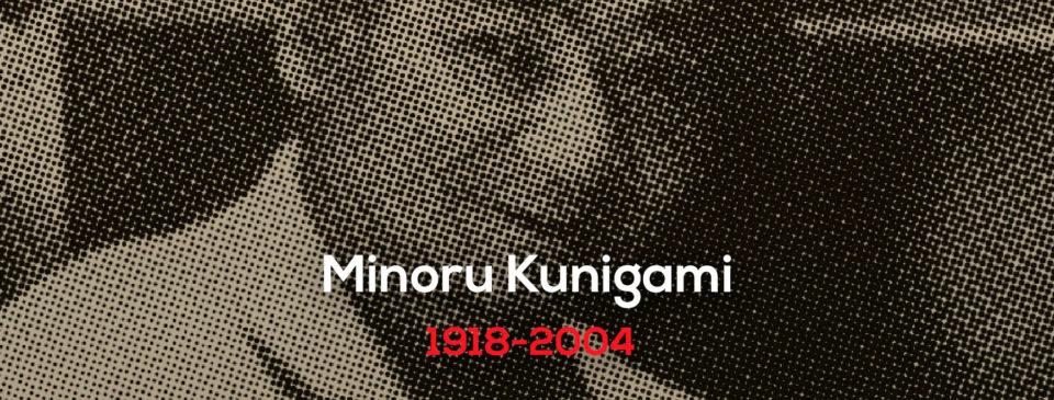 Estrenamos Nueva temporada 2020 | Homenaje y agradecimiento | Minoru Kunigami Febrero y Marzo 2020